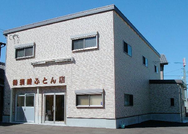 株式会社須崎ふとん店 インターネット事業部