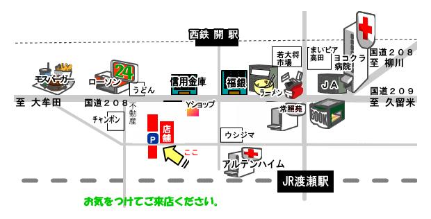 株式会社須崎ふとん店 福岡県みやま市高田町濃施296