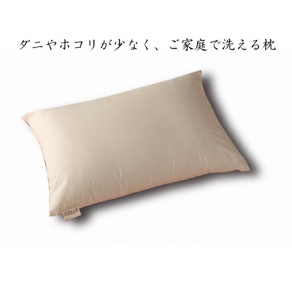 意外と見落とされがち!枕も清潔に枕